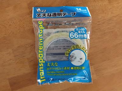 """ダイソーの """"丈夫な透明テープ"""" 24mm幅 たっぷり使える66m巻き"""