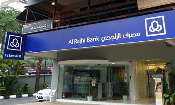 طريقة معرفة رقم آيبان مصرف الراجحي - رقم الحساب البنكي الدولي