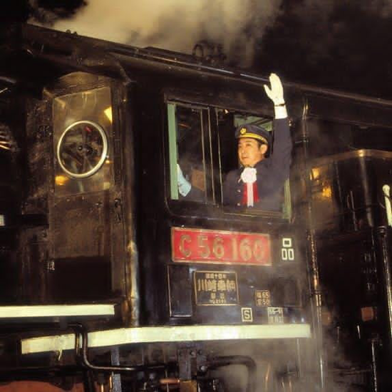 Japanese National Railways, president Takaya Sugiura on March 31, 1987