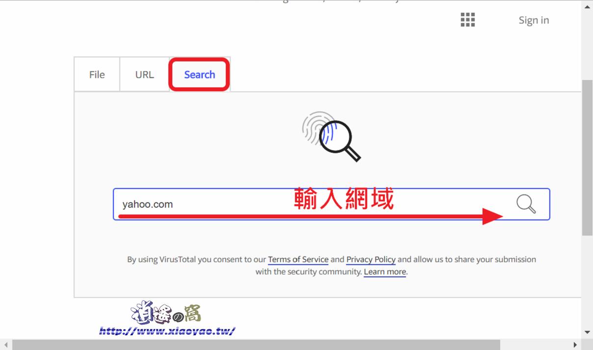 Virustotal 免費線上病毒掃描服務