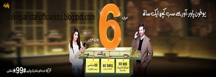 Ufone brings an exceptional Ufone Power Hour offer for its prepaid customers of Pakistan. This is ... The activation charges of this package