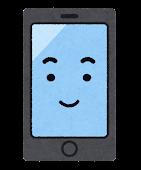 スマートフォンのキャラクター(笑顔)