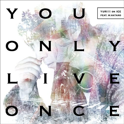Download Ost. Yuri!!! On Ice Terbaru