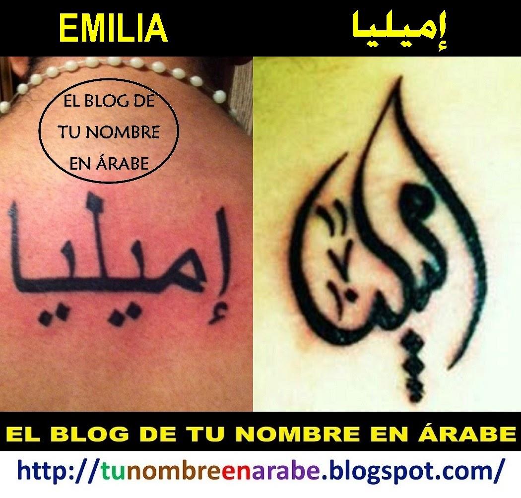 Emilia en letras arabes tattoo