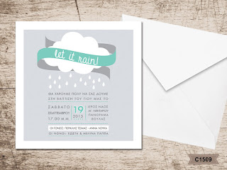autumn baptism greek christening invitations