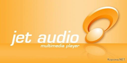 Download jetAudio Latest