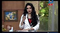 برنامج هي مع دينا عصمت و ليلى شندول حلقة 11-1-2017