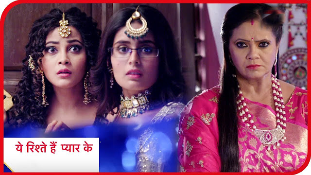 EXPOSED : Mishti expose Ved's fraud identity Ketki saved in Yeh Rishtey Hai Pyaar Ke