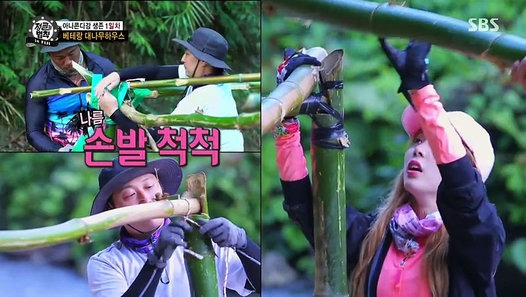 171020 Law Of The Jungle in Fiji Episode 287 English Subs ~ iktvonlines