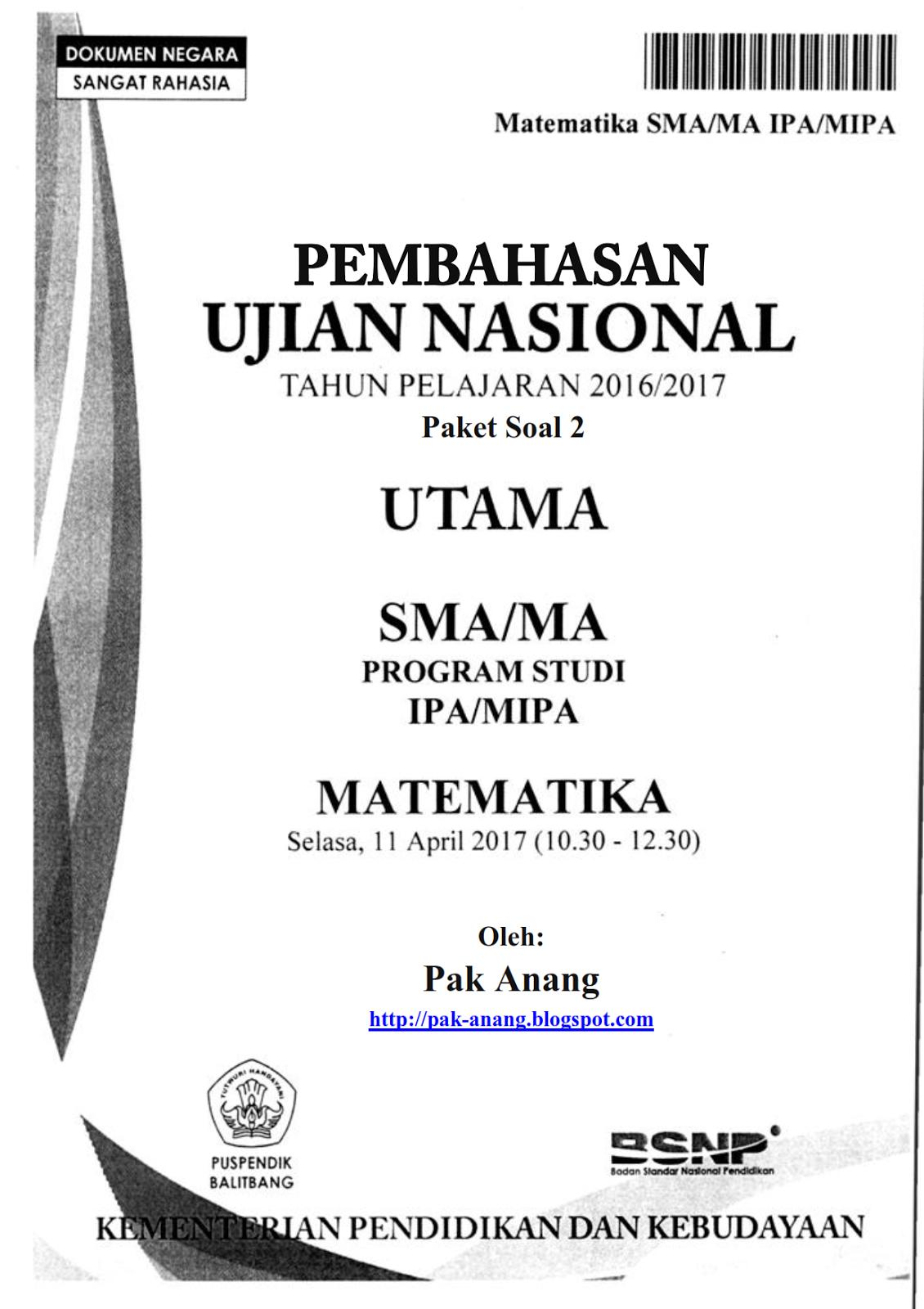 Un Matematika Sma 2018 : matematika, Berbagi, Belajar:, Pembahasan, Matematika, Program, (TRIK, SUPERKILAT), (Paket