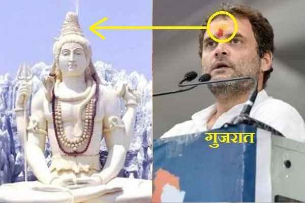 janeyu-dhari-hindu-rahul-gandhi-bole-ham-dharm-ki-dalali-nahi-karte