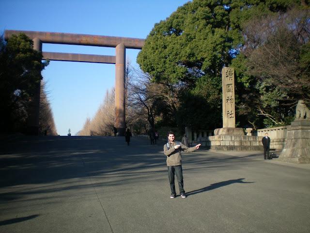 Entrada al Yasukuni jinja