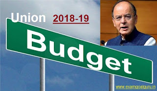 India union budget 2018-19 PDF in HINDI