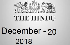 The Hindu Newspaper Today 20 December 2018 Download PDF