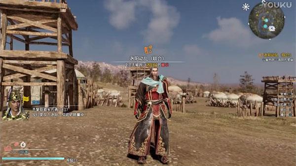 تحميل لعبة Dynasty Warriors 9 كاملة للكمبيوتر