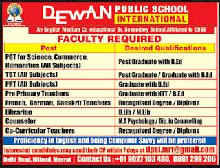 Dewan Public School International Wanted PGT/TGT/PRT Teachers