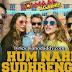 Hum Nahi Sudhrenge (Golmaal Again) Lyrics