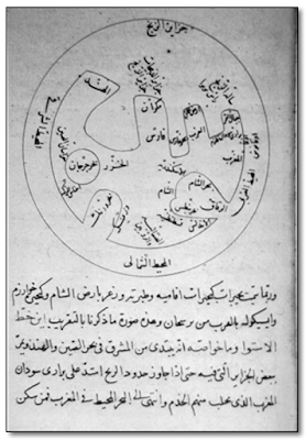 Abu Raihan al-Biruni discovered America & the Earth is round and rotates on its axis before Columbus & Galileo