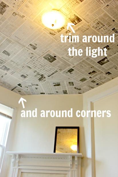 ตัดขอบกระดาษเพดาน
