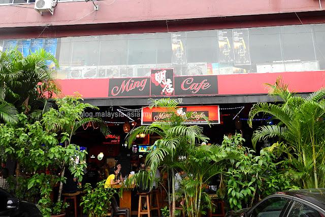 Miri Ming Cafe