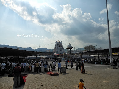Tirupati Balaji Temple or TTD complex at Andhra Pradesh
