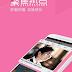 用搜狐app合法收看美劇、日劇和大陸劇最新影片