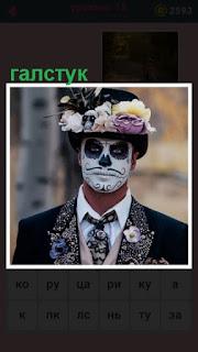 651 слов мужчина в маске с галстуком и в шляпе 15 уровень