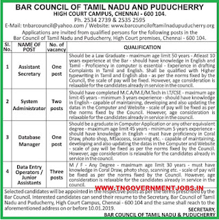 bar-council-of-tamilnadu-recruitment-notification-december-2018-tngovernmentjobs-in