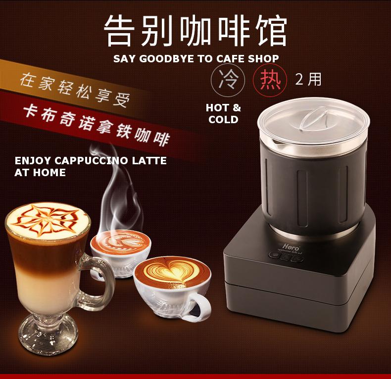 Cappuccino Milk Foam Maker Milk Frother Machine