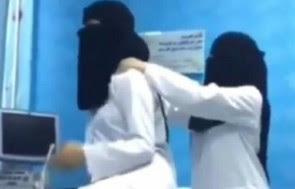 فيديو مساج ممرضات يثير موجة غضب في السعودية