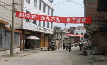 China: Política  de control natal  y los abortos forzados