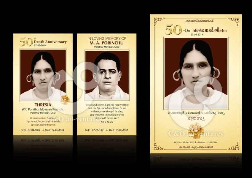 C & O ad-ventures: 50th Death Anniversary Card Design