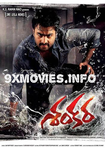 Shankara 2018 Hindi Dubbed 720p HDRip 800mb