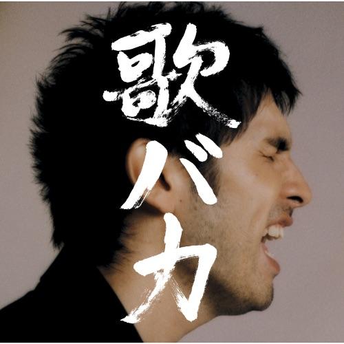 平井堅 - Ken Hirai 10th Anniversary Complete Single Collection