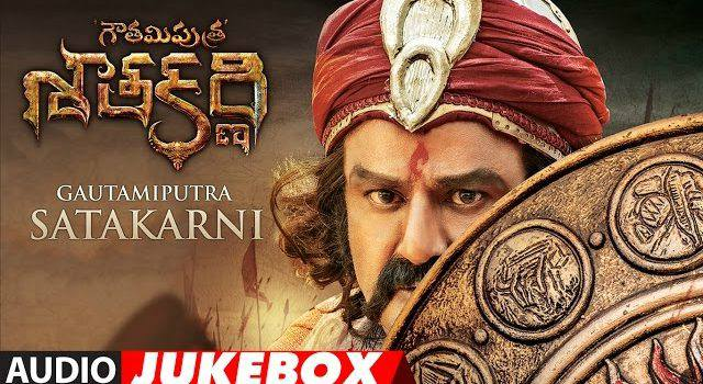 Gautamiputra Satakarni Movie Audio Jukebox Songs