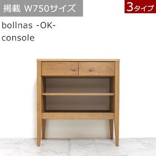 【FTS-I-058-OK】ボルネス OK コンソール