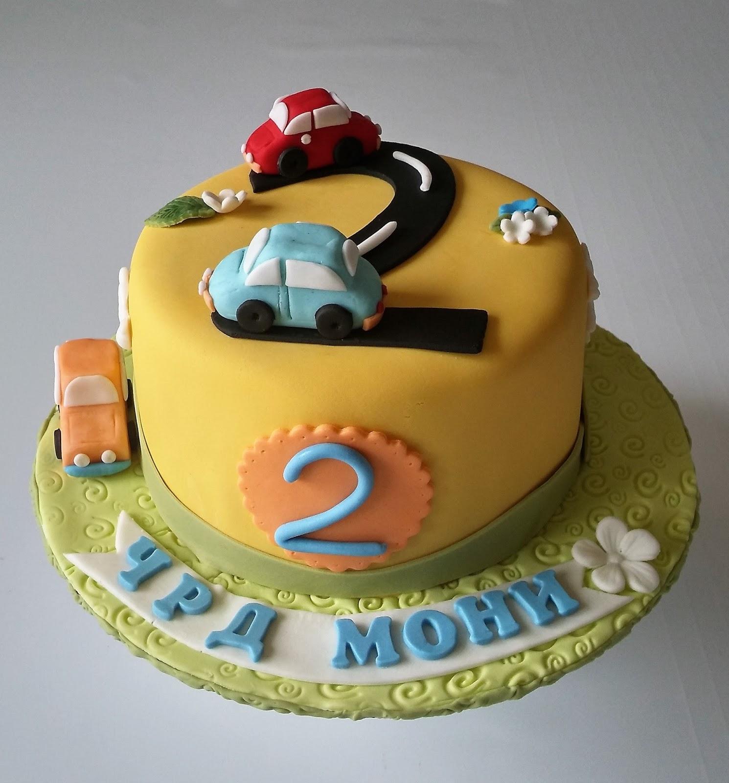 CakeSophia Cute cars cake