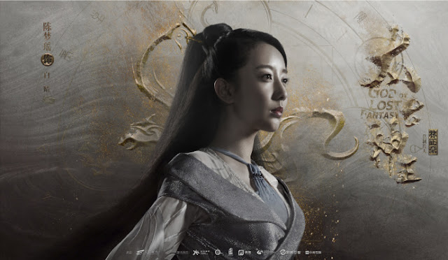 God of Lost Fantasy Chinese fantasy drama