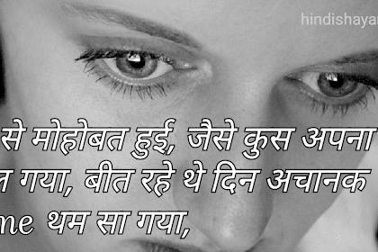 Love Massage 2018 For Status Whatsapp in Hindi