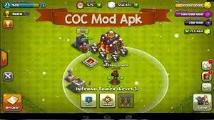 Trik hax: Download Latest Clash of Clans Private Server by