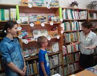 выставка-хобби, библиотека, Мозырь