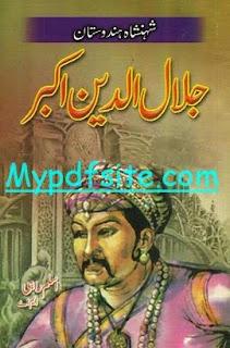 Jalaluddin Muhammad Akbar