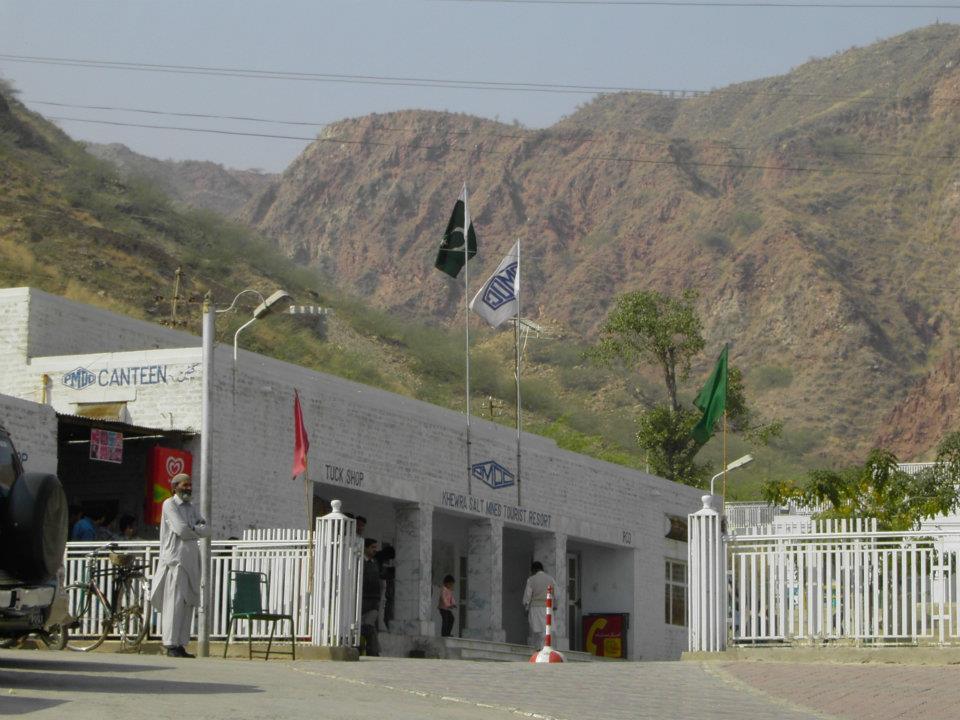 Reception & Canteen Area, Khewra Salt Mines, Pakistan