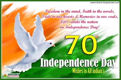 Happy Independence Day Friends