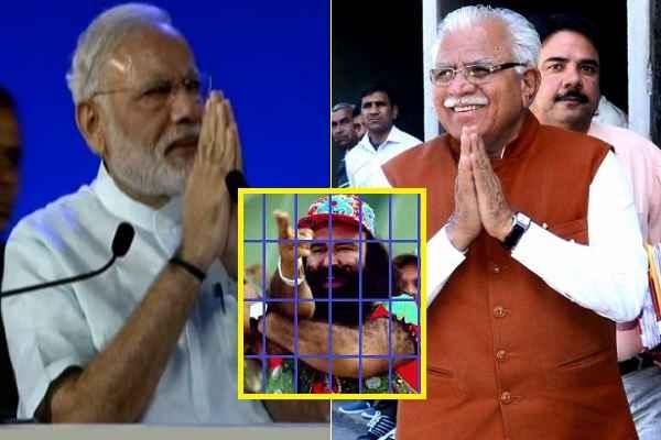 modi-khattar-ki-jodi-ne-bhej-diya-baba-ram-rahim-ko-jail