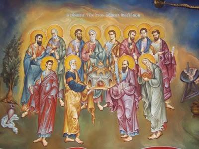 Ο ιερός αριθμός «12»  - Σύναξη των 12 Αποστόλων