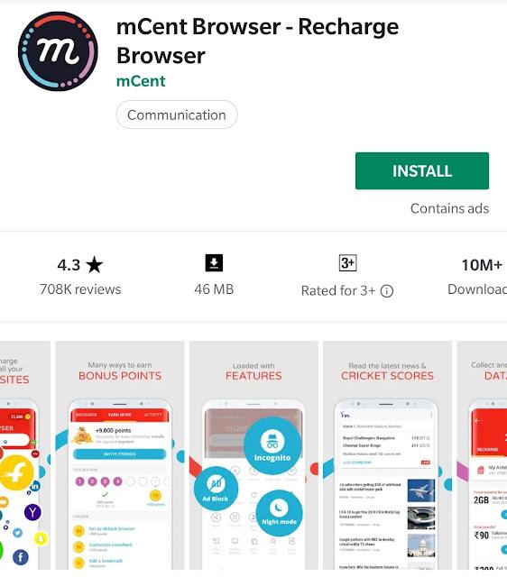 MCent Browser App