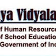 JNVST Results 2018 Jawahar Navodaya selection list 2018