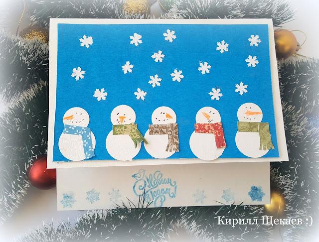 открытка, снеговики, детское, творчество,
