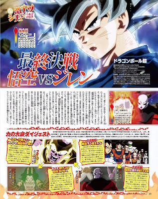Dragon Ball Super episode 130 and 131 titles and summaries